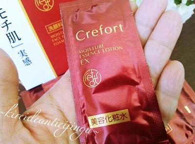 Crefort-004.png