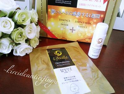 Lifecella-002.png