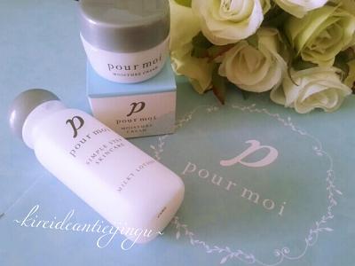 Pourmoi-001.png