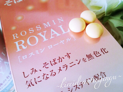 Rosmin.png