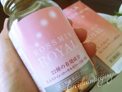 Rossmin-006.png