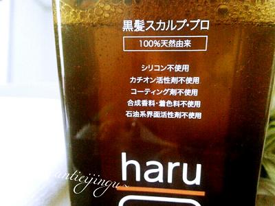 haru-008.png