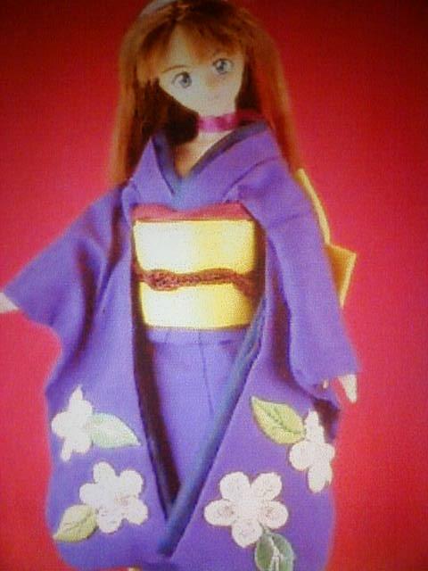 1999_kimono_e.jpg