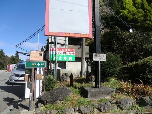 20151106 町石道 21 矢立
