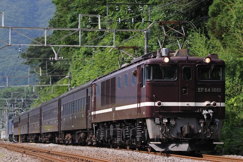 EF64 1001 EF64 38