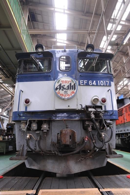 EF64 1017 アサヒスーパードライ号