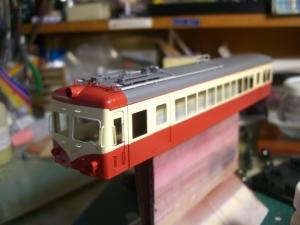 CIMG6544.jpg