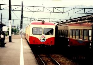 EPSON002.jpg