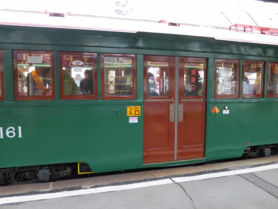 阪堺電車モ161貸切04