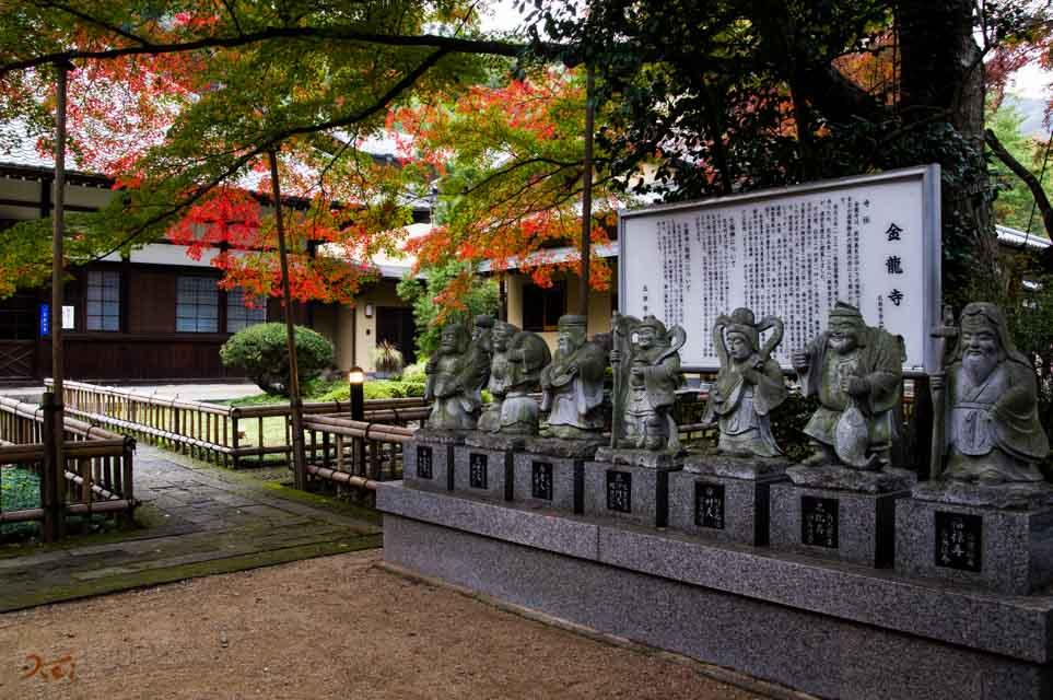20151123太田金龍寺の紅葉01