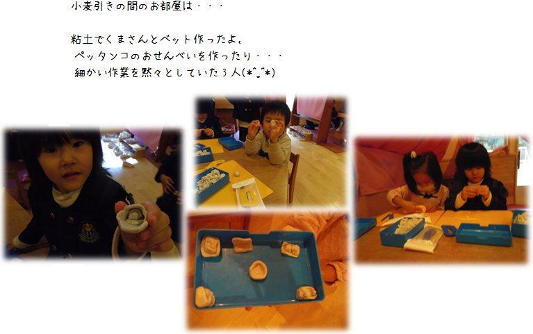 2_20151201124636193.jpg