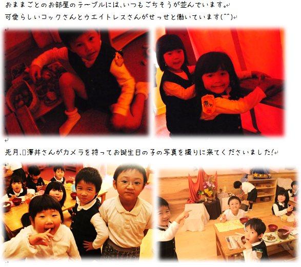 7_20151110131911578.jpg