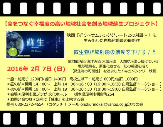 映画上映会27