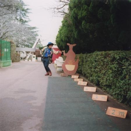 TOY-1242_Yashica.jpg