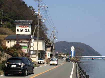 maruyamagawa onsen