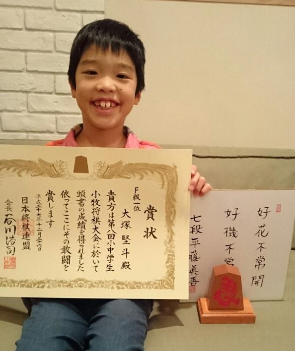 2015-12-26小牧将棋大会