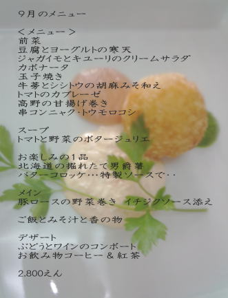 menu09.jpg