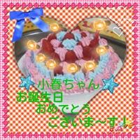 まーめーパパのケーキ