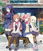 koikake_game.jpg