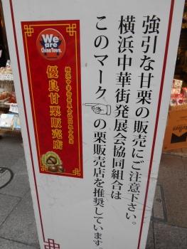 20160128_14279.jpg