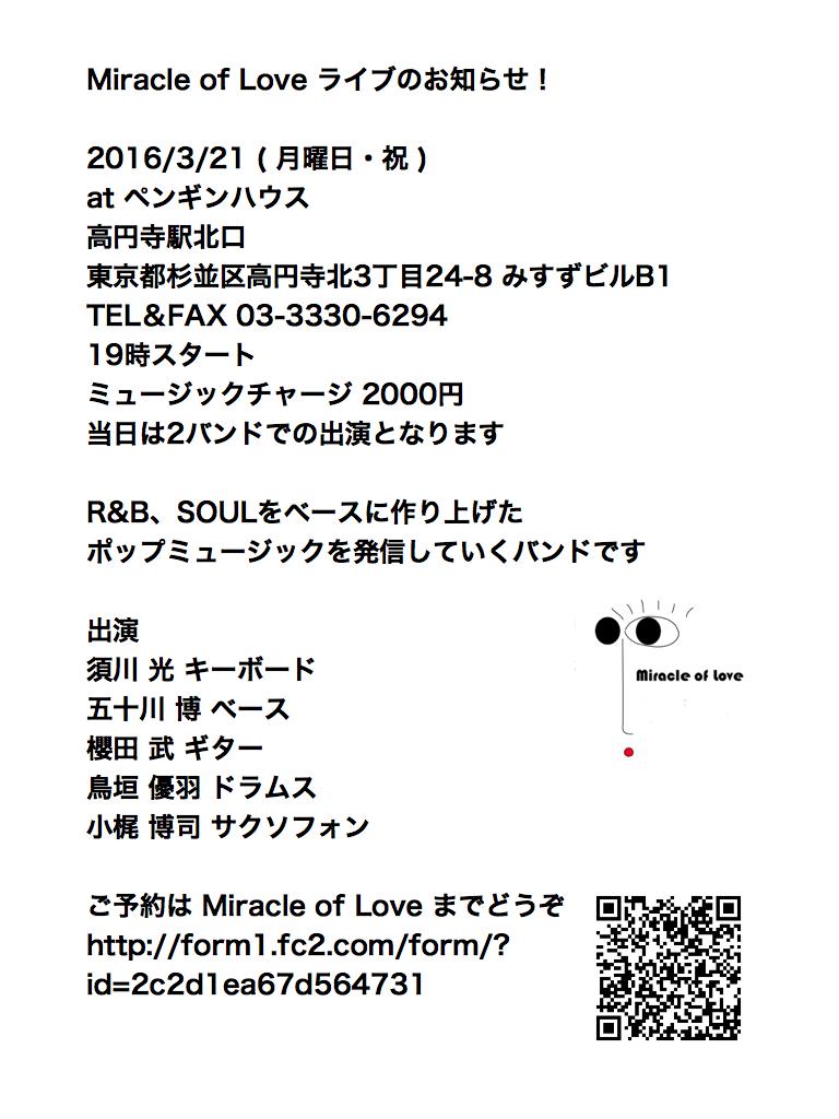 2016_03_21_flyer_001_001