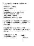 2016_03_27_flyer_002_002.jpg