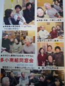 ハガキ写真blog