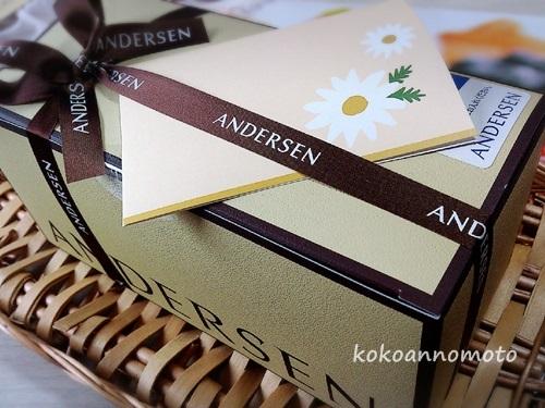 アンデルセンのデニッシュブレッド(チョコ)