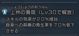信長の野望201X長野業正02