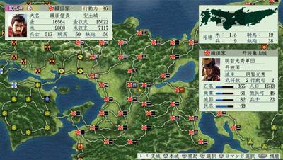 信長の野望・天翔記 with パワーアップキット HD Version02