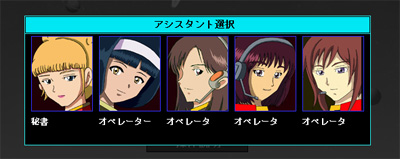 雷神7ガンダムMODα版02