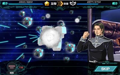 銀英伝タクティクス戦闘シーン02