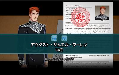 銀英伝タクティクス戦闘シーン10