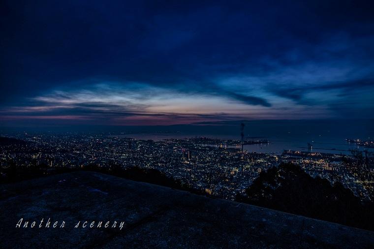神戸・夜明け前の夜景