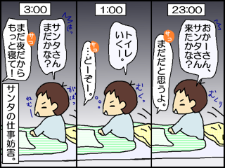 160110-5