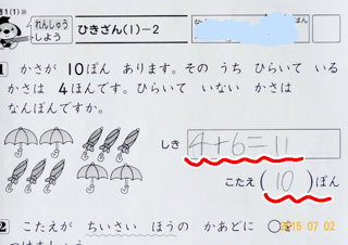160118‐3