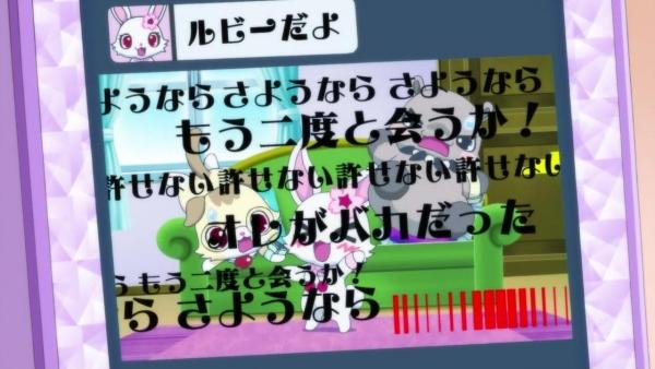 1449880791191.jpg