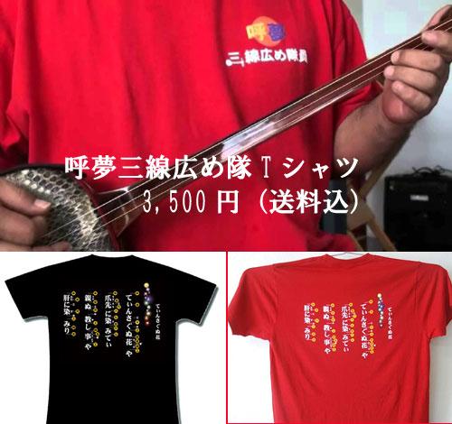 3500ult (1)