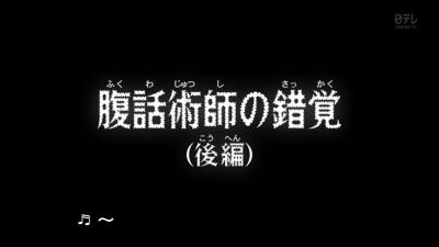 conan1_2016022214523666e.jpg