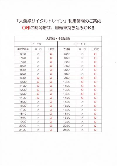 SCN_0006 - コピー