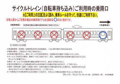 SCN_0005 - コピー