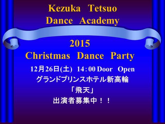 2015 冬ポスター