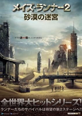 s_poster2.jpg