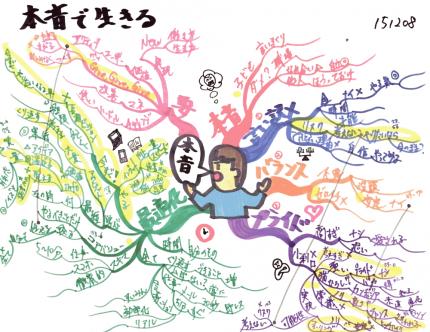 Scannable の文書 (2015-12-16 18_30_51)