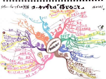 Scannable の文書 (2016-01-05 3_02_07)