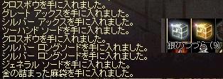 LinC0216.jpg