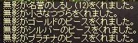 LinC0457.jpg