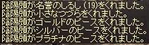 LinC0458.jpg