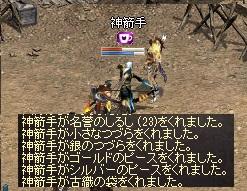 LinC0459.jpg