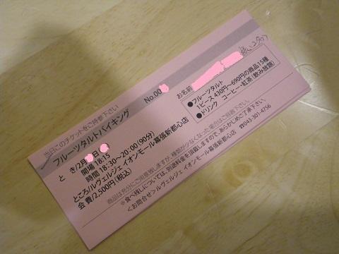 無題MGP03780031